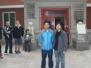9. medzinárodný shaolin wushu festival Čína 2012