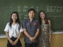 Center of Chinese language education 2018